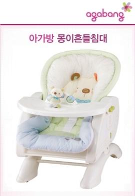 78377 - [아가방앤컴퍼니][몽이] 수동흔들침대(GREEN)