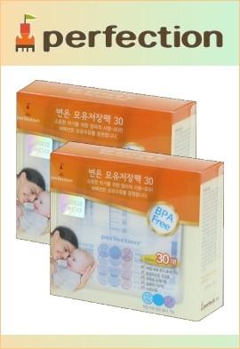 73653 - [퍼펙션] 모유 저장팩 30매*2