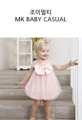 107388 - [조이멀티] 빅리본 유아 드레스(6개월-7세) 203879